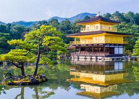 Kinkaku-ji à Kyoto
