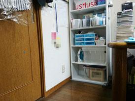 大阪・西宮の家事代行単発サービス利用後の写真