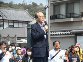 小泉市長挨拶