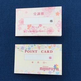 つまみ細工教室 受講カード ポイントカード 表