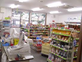県庁売店(仮設庁舎1階)