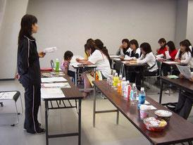 愛知県・栄養士講習
