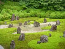 東福寺 光明院「虹の苔寺」