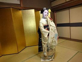 classical Japanese dance