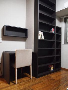 オーダー家具,書斎,インテリア,収納