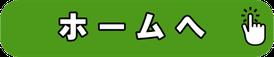 堺市パーソナルトレーニング 安い