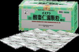 酸棗仁湯顆粒|第2類医薬品(イスクラ産業株式会社)不眠症・睡眠障害を改善する漢方薬