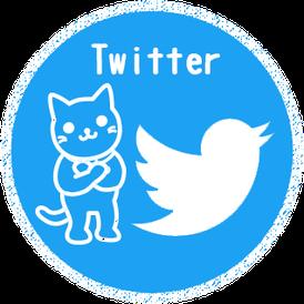 どらニャ公式Twitter