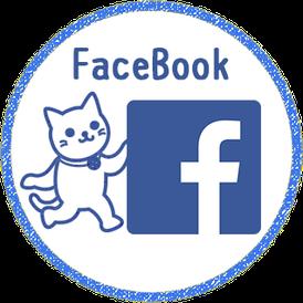 どらニャ公式Facebook