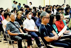 高齢者虐待防止研修会が開かれた=7日夜、石垣市健康福祉センター
