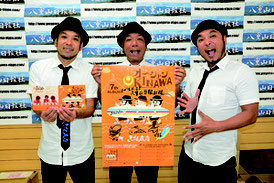 7月4日リリースのニューアルバムをアピールするきいやま商店の3人。左から、りょーさー、だいちゃん、マスト=25日午後八重山日報社