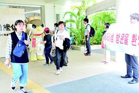 韓国LCCジンエアーチャーター便の歓迎イベントが行われた=9月30日午後、石垣市空港国際ターミナル入口