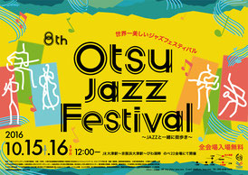 OJFのポスター