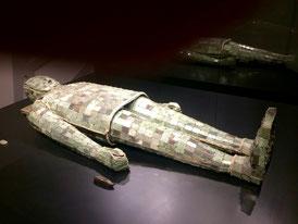Noble Liang Xiaowang's jade burial robe