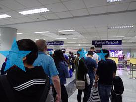 マニラ空港 イミグレ 大混雑 菜ちゃんのページ