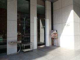 台湾 台北 パイナップルケーキ 大倉ホテル 菜ちゃんのページ