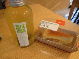 台北 松山空港 菜ちゃんのページ