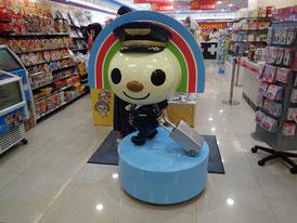 台湾 セブンイレブン お土産 松山空港 オープンちゃん 菜ちゃんのページ