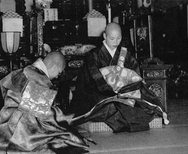 "Cérémonie d'ordination de Seigyoku Takatsukasa / ""The Mainichi Graphic, 13 April 1955"", commons.wikimedia.org"