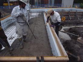 現場監理・三郷の家Ⅴ:コンクリート打設