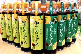 さくらいとれとれ市場のオリジナル商品「柚子しぼりポン酢」を全国にお届けします。万葉集のふるさと・桜井市で収穫した柚子や橙の生しぼり果汁50%以上を使用した贅沢な逸品です。