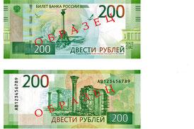 (Foto: Zentralbank der Russischen Föderation)