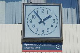 Bahnhofsuhr Russland Moskauer Zeit