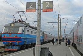 Fernzüge der RZD am Bahnhof Rjasan