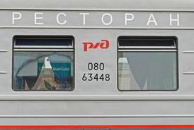 Speisewagen der Russischen Eisenbahn