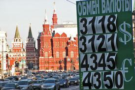 Wechselkurse im Zentrum von Moskau