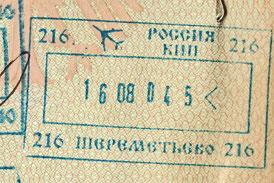 Einreisestempel Moskau Flughafen Scheremetjewo