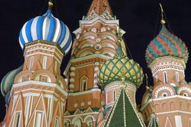 Basilius-Kathedrale in Moskau nachts