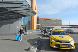 Puschkin-Airport Moskau Scheremetjewo