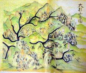 江戸時代の大杉谷古地図