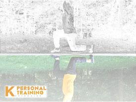 Personal Training, Personal Trainer, Personal Trainer Darmstadt, Personal Trainer Aschaffenburg, Personal Traner Groß-Umstadt, Bodyweight Training