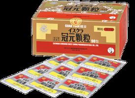 冠元顆粒|第2類医薬品(イスクラ産業株式会社)漢方薬