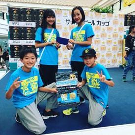 ブギーザキッド ボートレース浜名湖CUPキッズダンスコンテスト第3回予選優勝