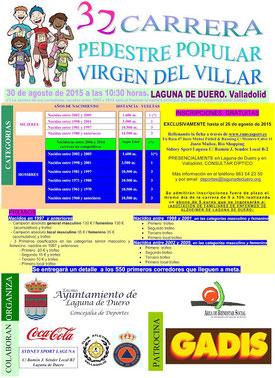 32 CARRERA VIRGEN DEL VILLAR - Laguna de Duero, 30-08-2015