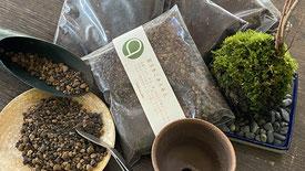 苔玉を作る土 500円