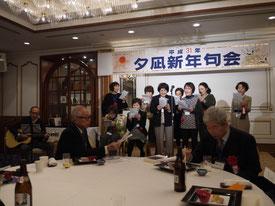 三篠俳句会と出席者全員の合唱
