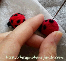 羊毛フェルト テントウムシの作り方
