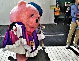 モフモフ着ぐるみ① ピンクのくまさん(キューズモール)