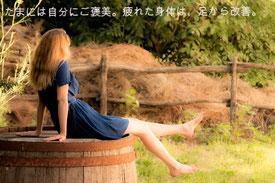札幌 豊平 ご褒美 美容 エステ 角質ケア 疲れ