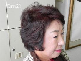 札幌 豊平 ヘナ 天然100% 育毛 ヘッドスパ 円形脱毛