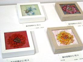 安藤真司 銅版画・ガラス絵展