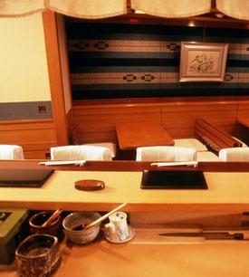 Sukiyabashi Jiro