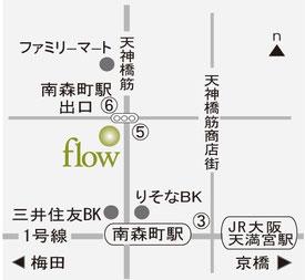 flow アクセス