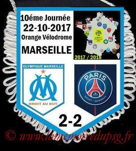 Fanion  Marseille-PSG  2017-18