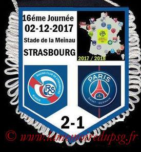 Fanion  Strasbourg-PSG  2017-18