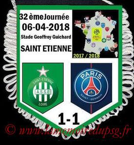 Fanion  Saint Etienne-PSG  2017-18